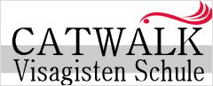 catwalk-visagist-schule-training